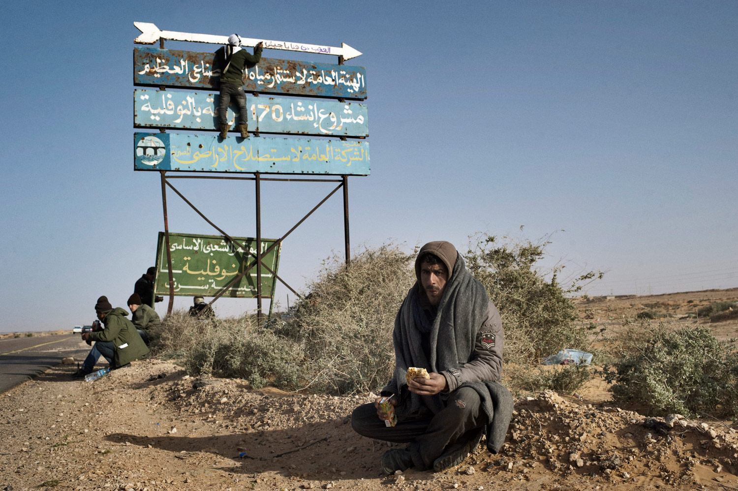 Libyan rebels outside the town of Bin Jawad, March 27, 2011.