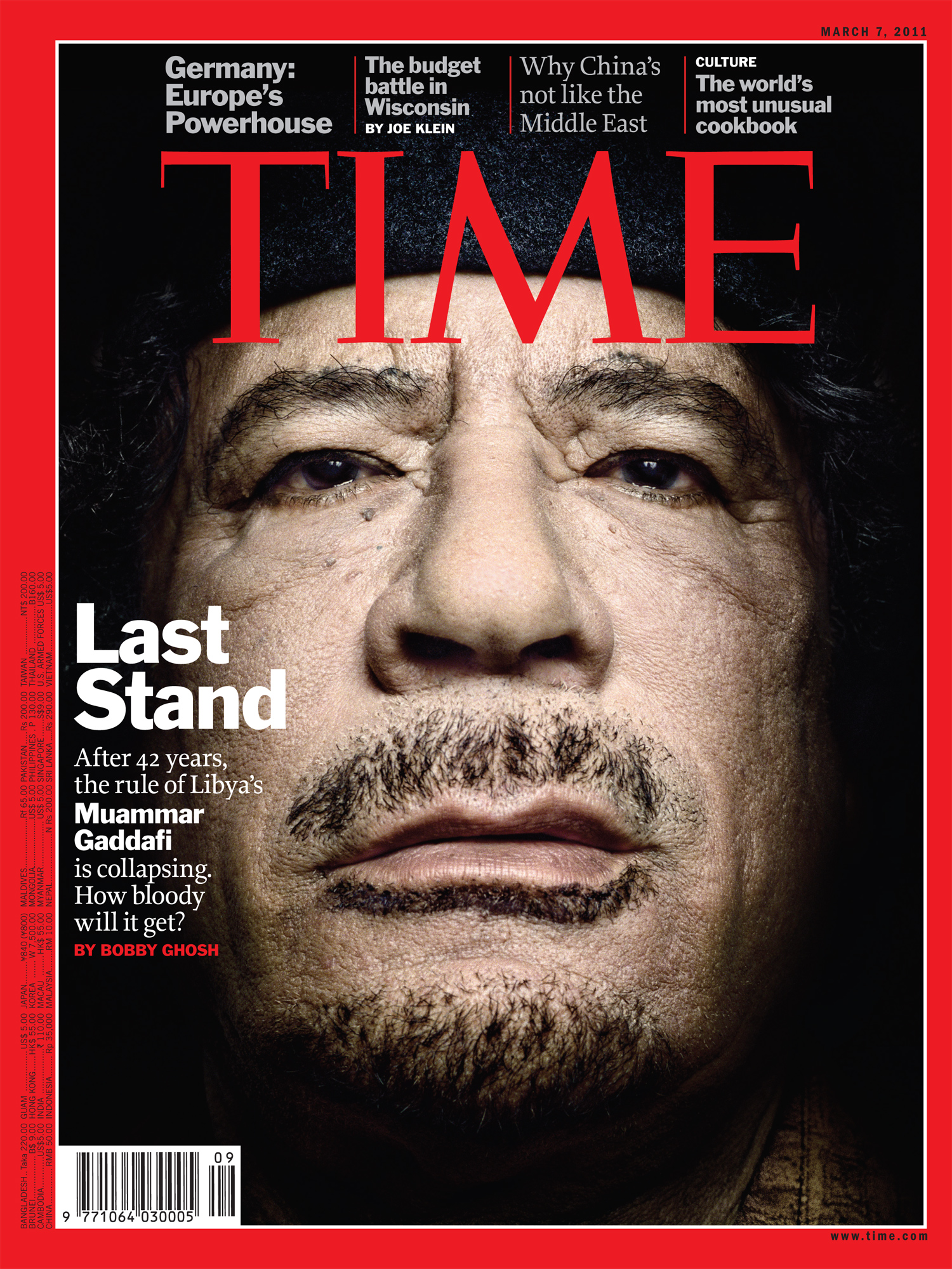 The cover of TIME International, March 7, 2011.