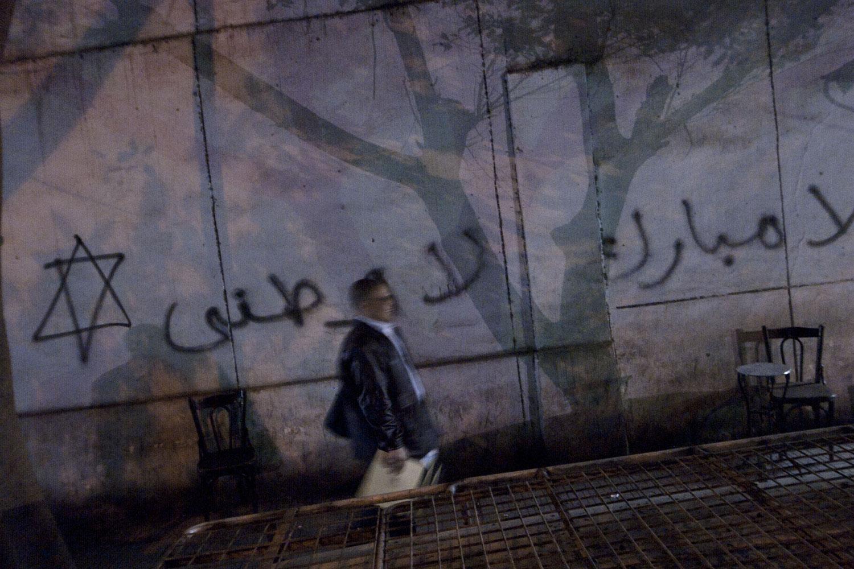 Graffiti near Tahrir Square, April 4, 2011.
