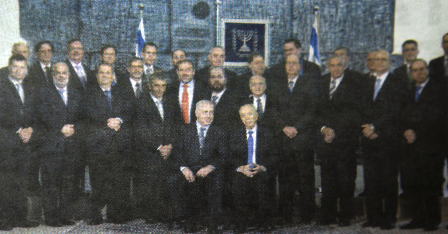 Benjamin Netanyahu and His Cabinet, 2009                               The Israeli newspaper Yated Neeman published this version of a group photo of Netanyahu, the country's newly elected Prime Minister, front left, with President Shimon Peres, front right, and members of Netanyahu's new government.