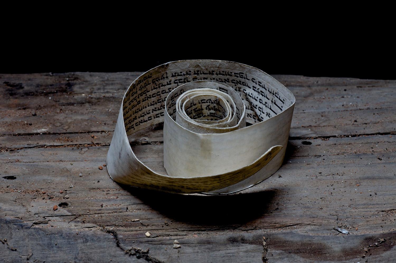 A tefilin scroll found in the attic of the school in Bardejov