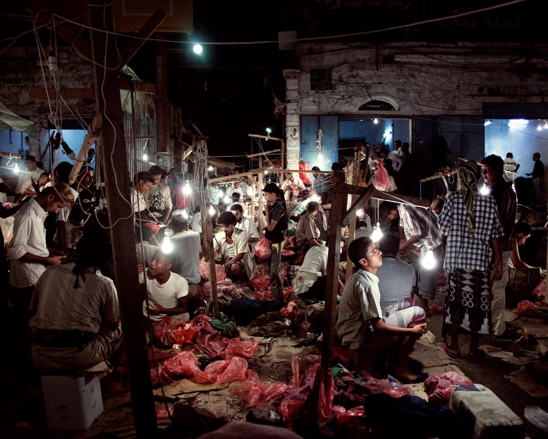 Khat is sold at market in Aden. September 2010.