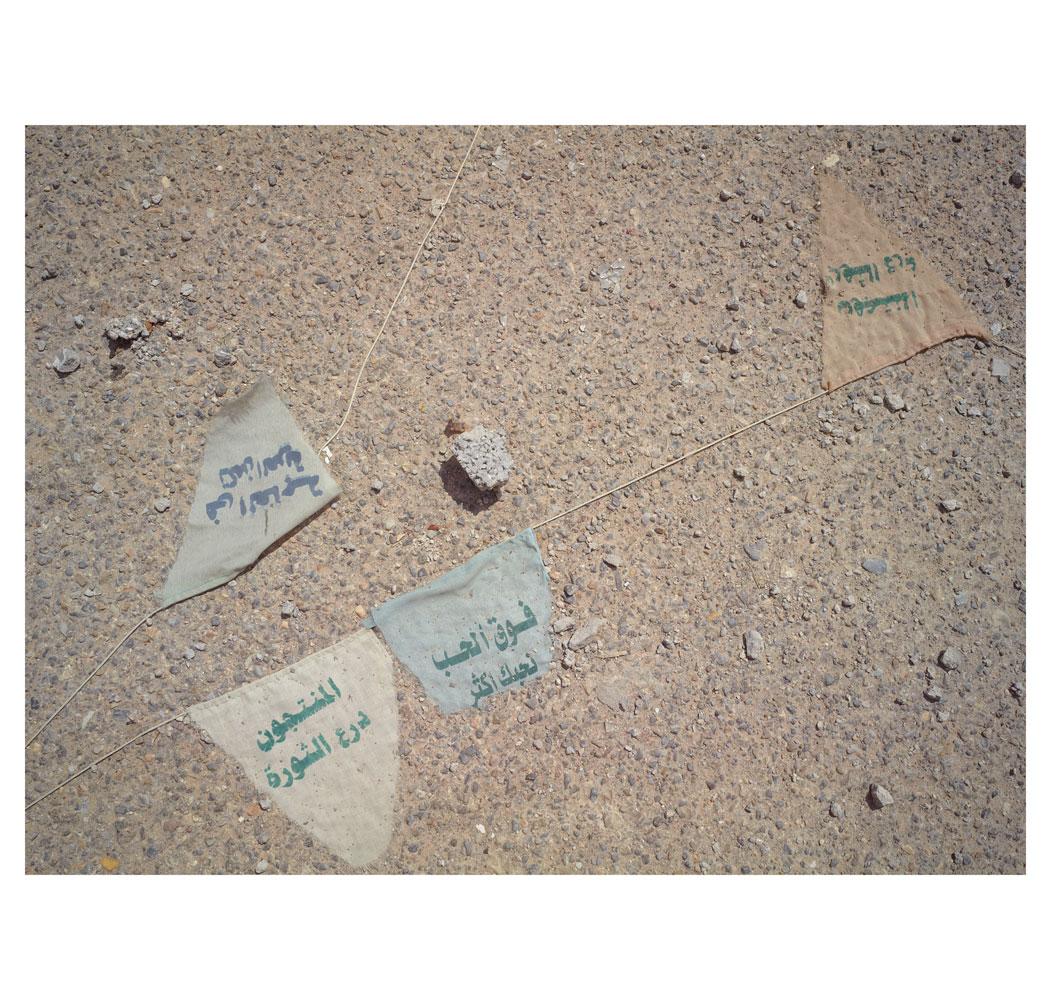 Discarded regime flags. Tripoli, Libya.