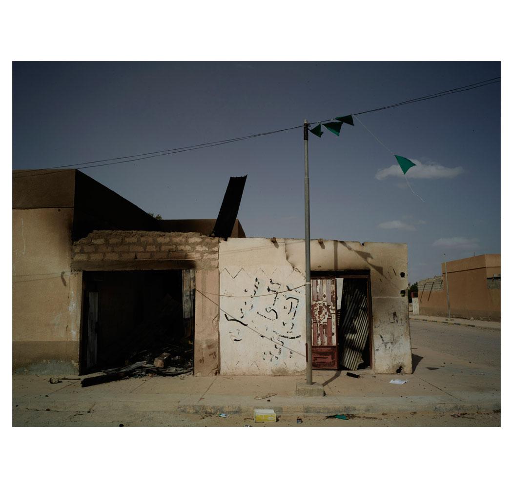 Tawerga, Libya.