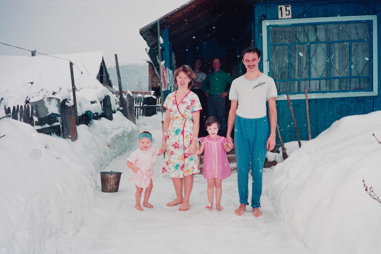 Pjotr and his family, Apanas, Siberia, 1993