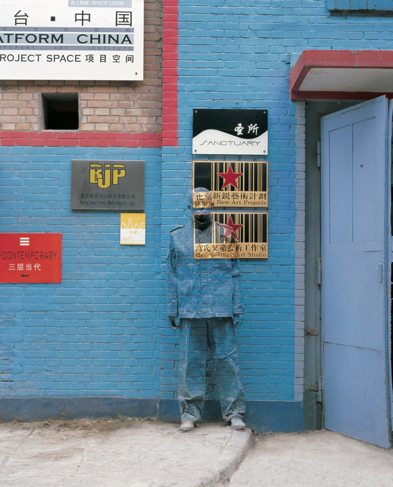 Hiding in the City No. 15—Beijing New Art Project, 2006
