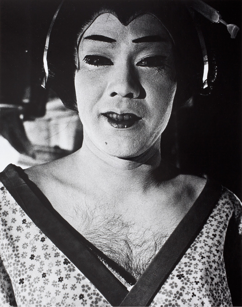 Untitled (male geisha), 1968