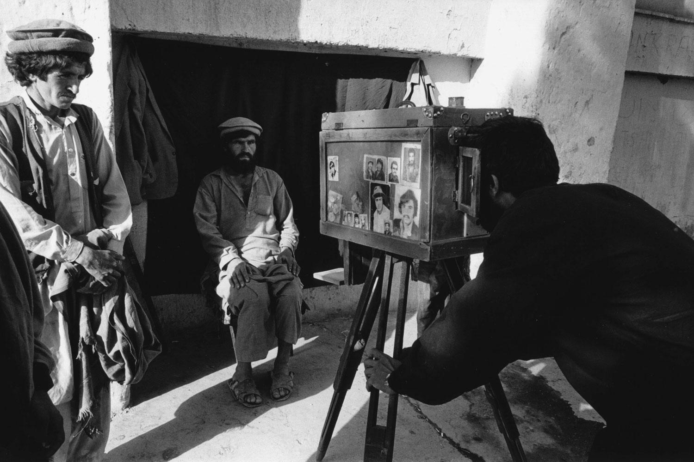 Kabul, 1996.