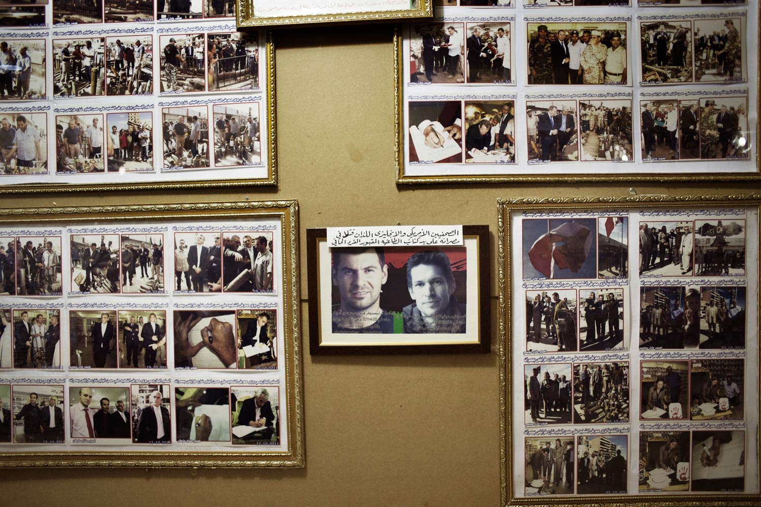 A photograph memorializing Chris Hondros and Tim Hetherington hangs inside a new museum in Misrata.