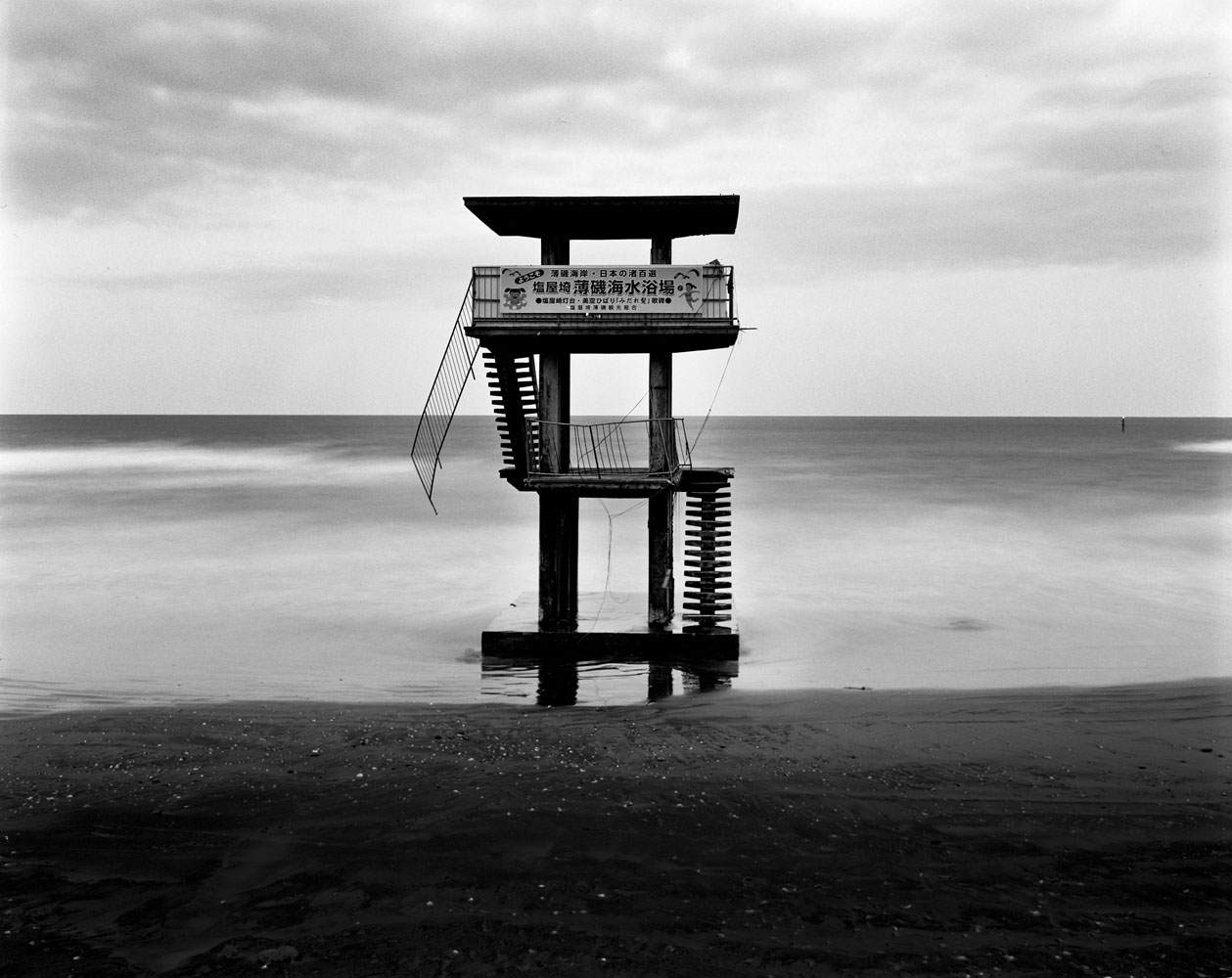 Destroyed observation post at a swimming beach in Iwaki city, some 40km south of the Fukushima Daiichi nuclear reactors. The sea water is now dangerously contaminated and people no longer swim at the beach.