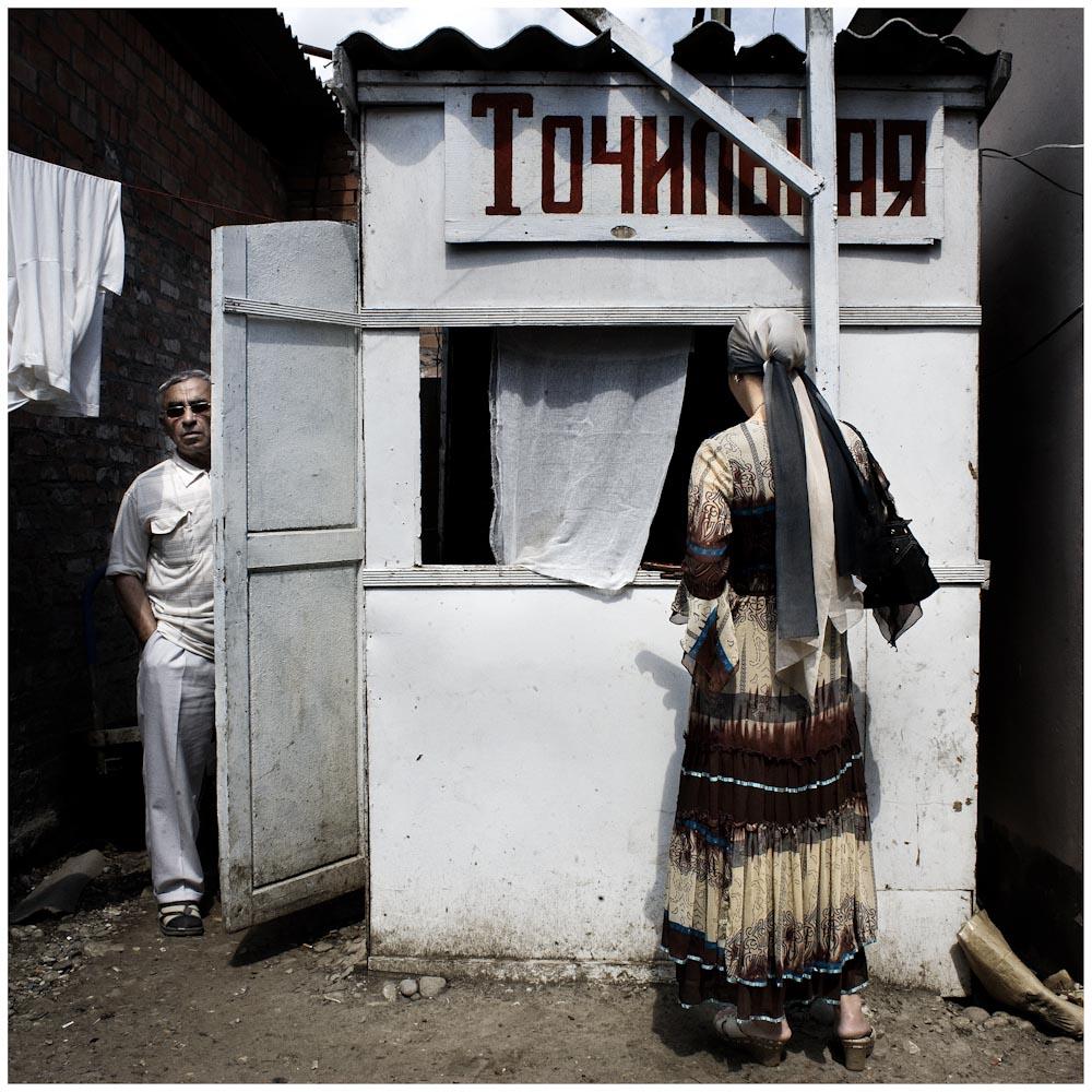 Chechnya, 2008