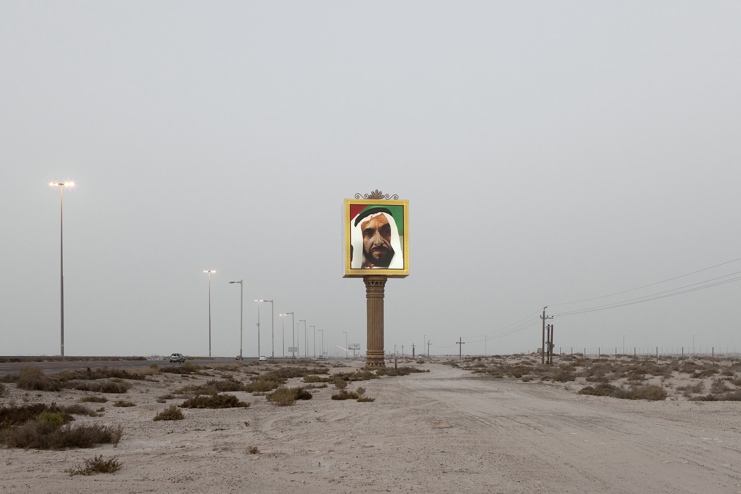 A portrait of the late Sheikh Zayed, the founder of the United Arab Emirates, on highway E-11 in Dubai.