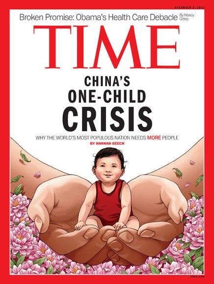 Dec 2 2013 INT mag cover China