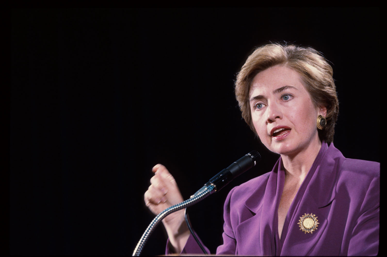 Then First Lady Hillary Clinton speaks at George Washington University, Sept. 10, 1993 in Washington, DC.