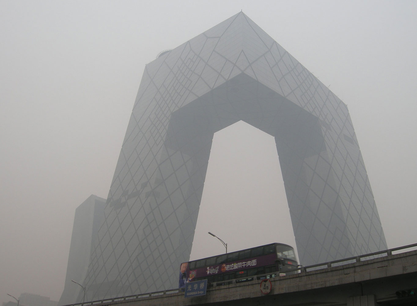 CCTV Building is shrouded in heavy smog on Feb. 25, 2014, in Beijing.