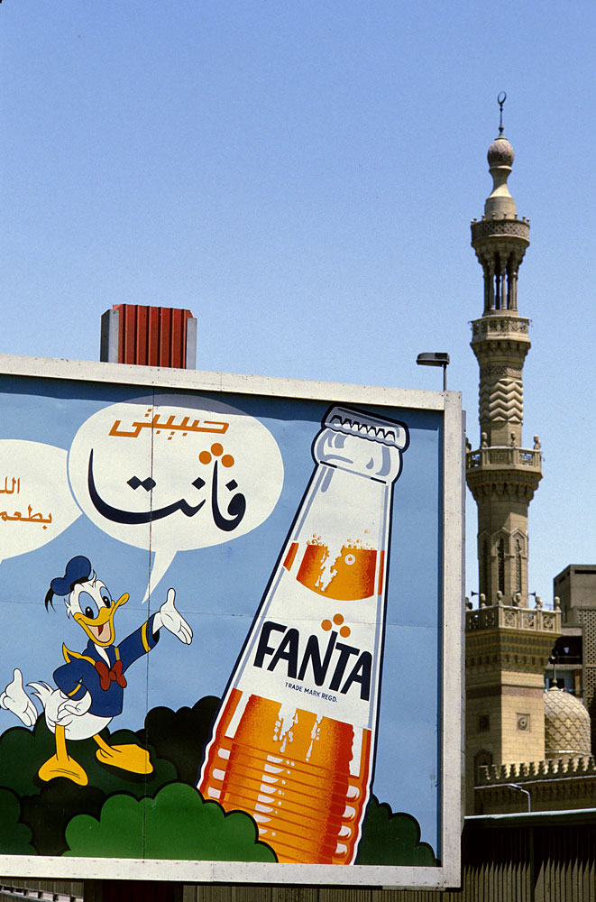 Disney's Donald Duck in a street side advertisement in Cairo.