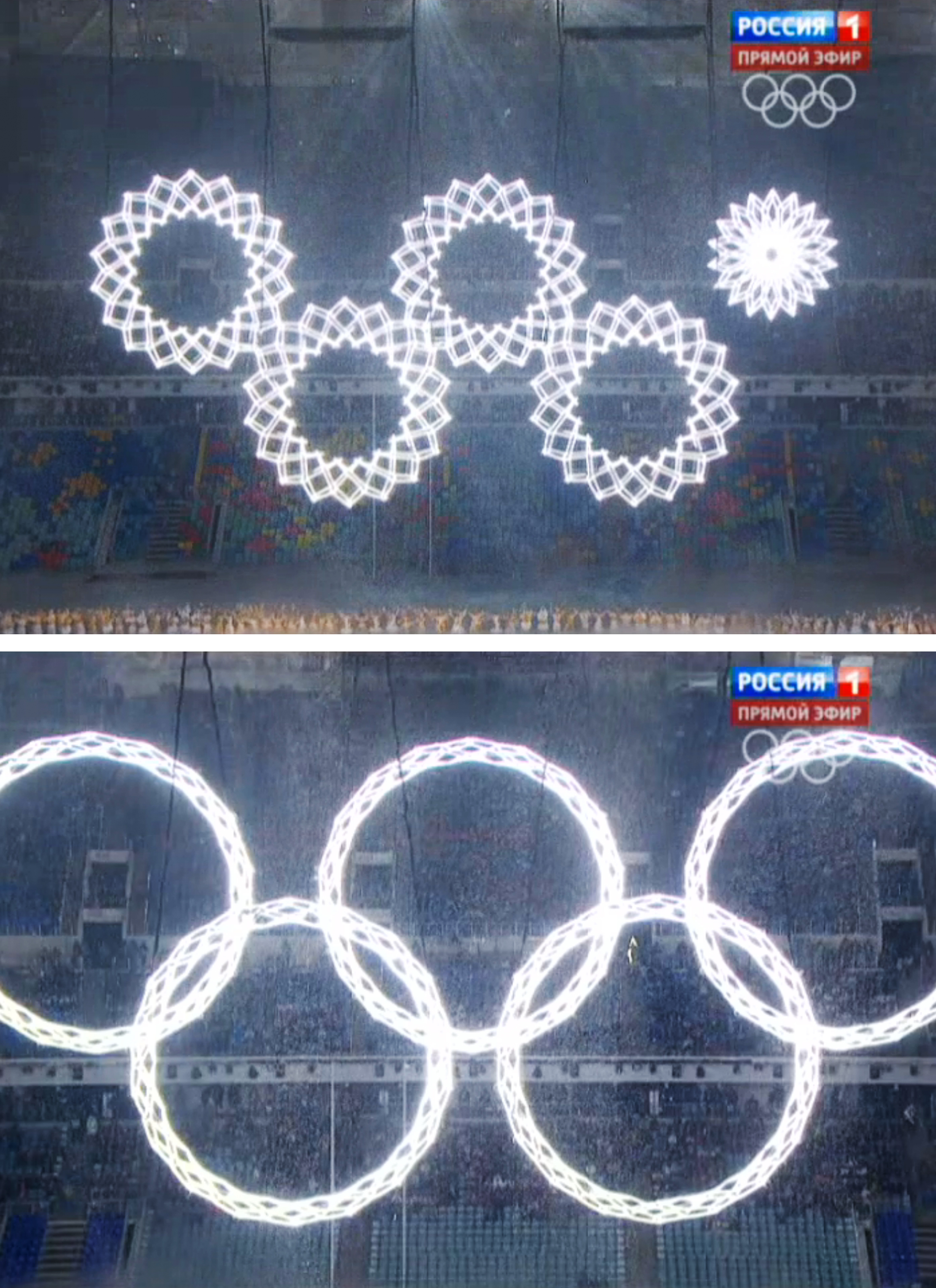 In a combo of frame grabs taken from Russian television, five snowflakes float together in Fisht Stadium during the opening ceremony of the 2014 Winter Olympics in Sochi, Russia, Friday, Feb. 7, 2014