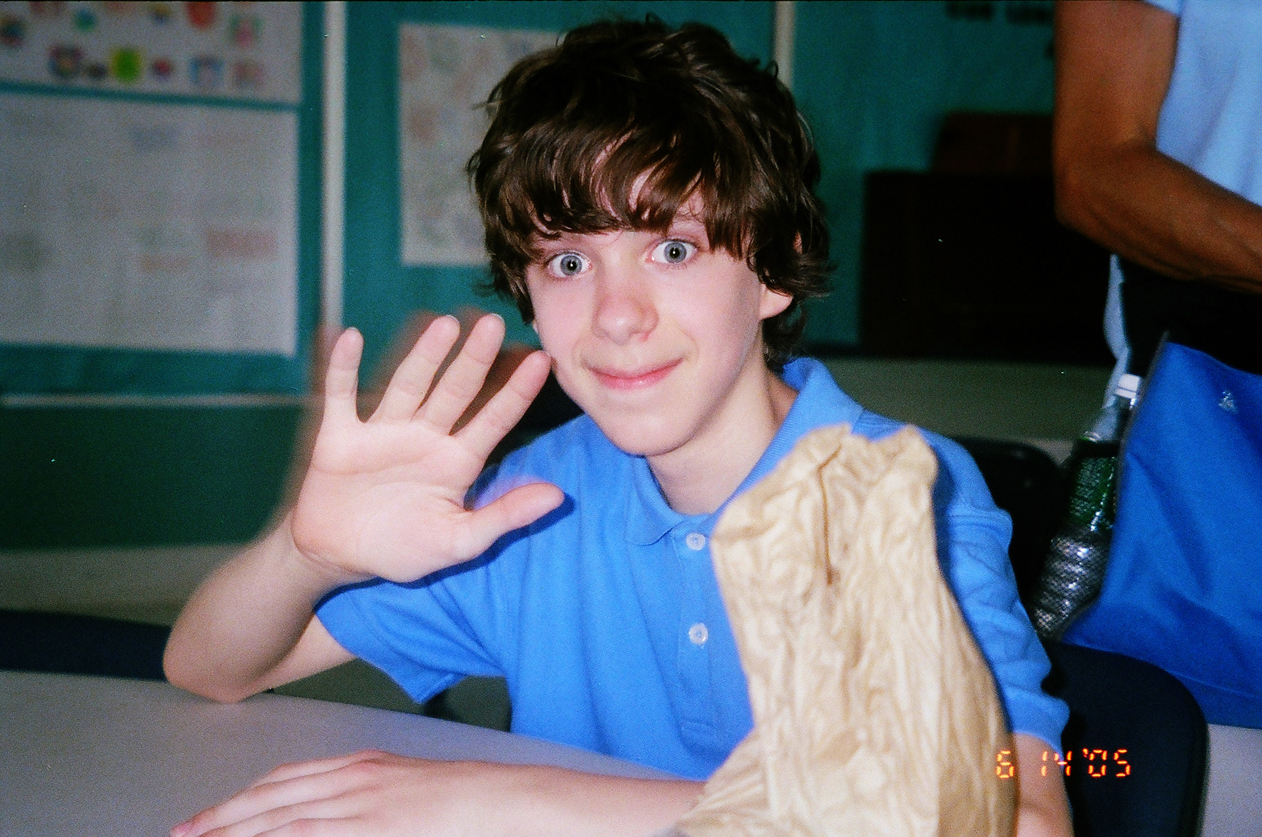 Adam Lanza pictured in a photograph from 2005 in Newtown, Conn.