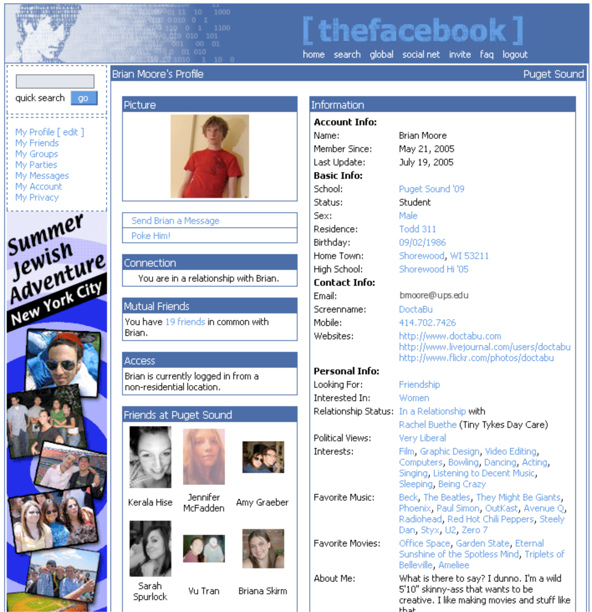 Facebook Profile Page, 2005. Back when Facebook looked a little bit like MySpace.