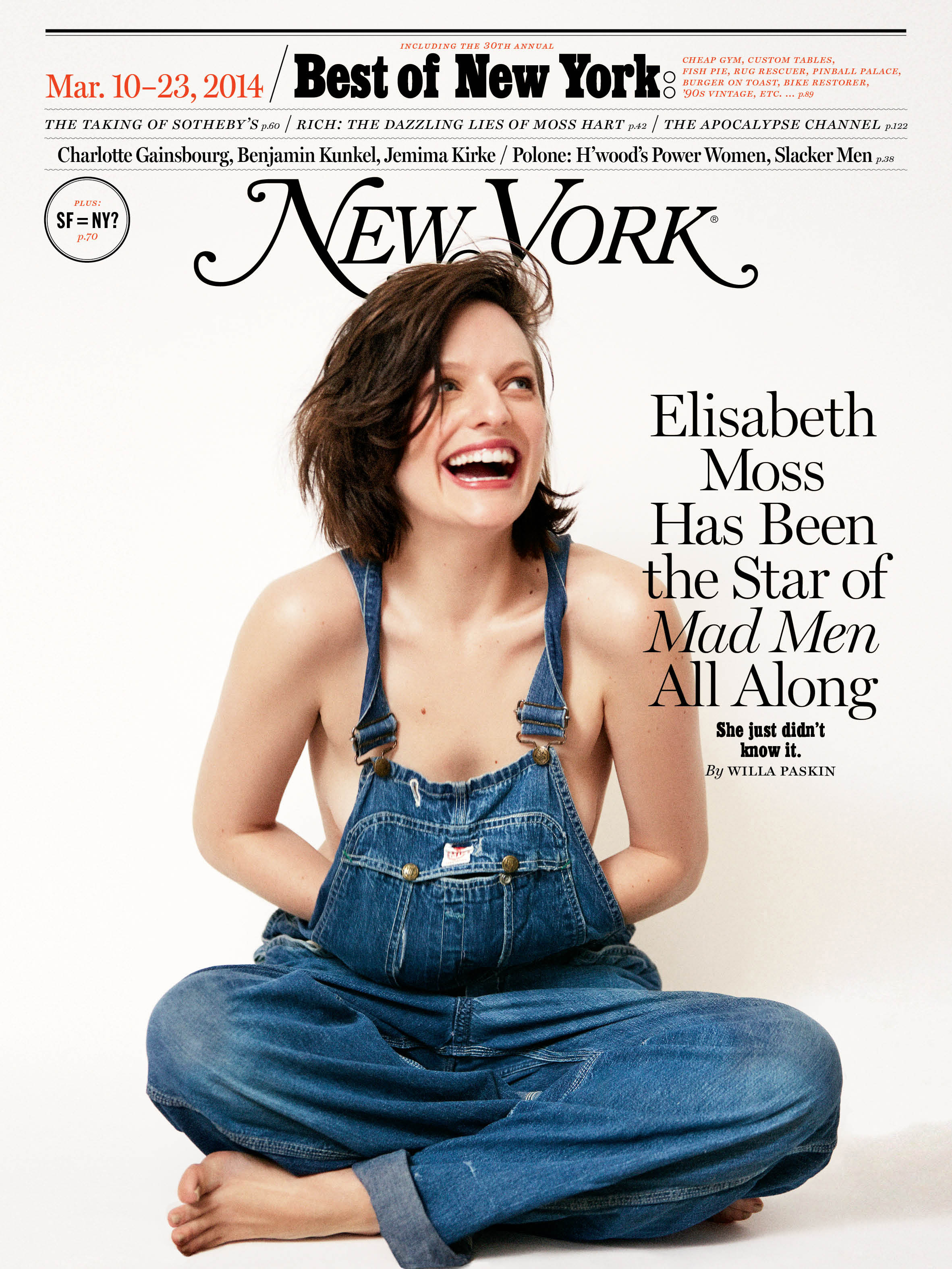 Elisabeth Moss on the cover of New York Magazine