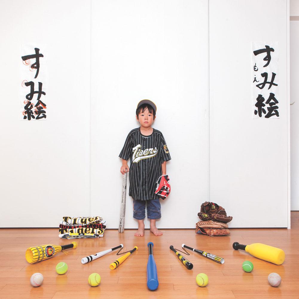 <strong>Shotaro, 5</strong>                                                                                                         Tokyo, Japan