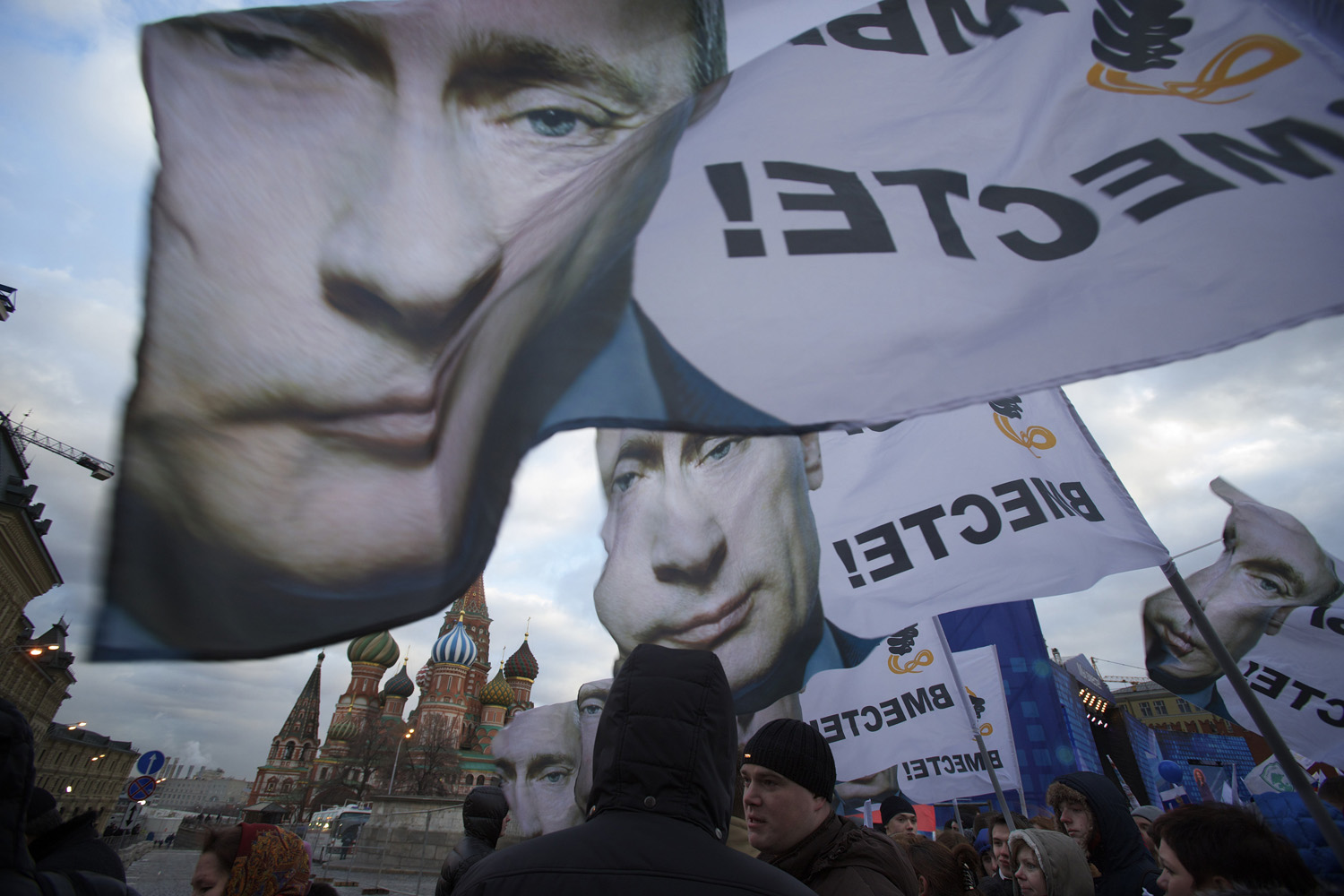 Mar. 18, 2014. People rally in support of Crimea joining Russia, with banners and portraits of Russian President Vladimir Putin, reading  We are together,  in Moscow's Red Square. Putin added Crimea to the map of Russia on Tuesday, describing the move as correcting past injustice and responding to what he called Western encroachment upon Russia's vital interests.