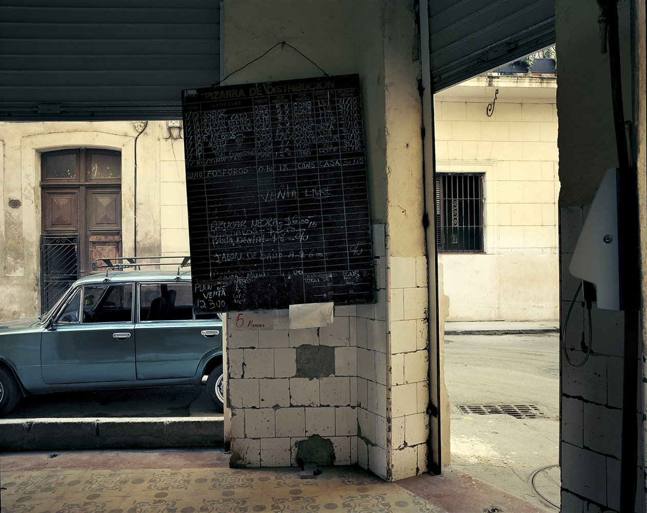 Government ration store in Old Havana, Havana City.