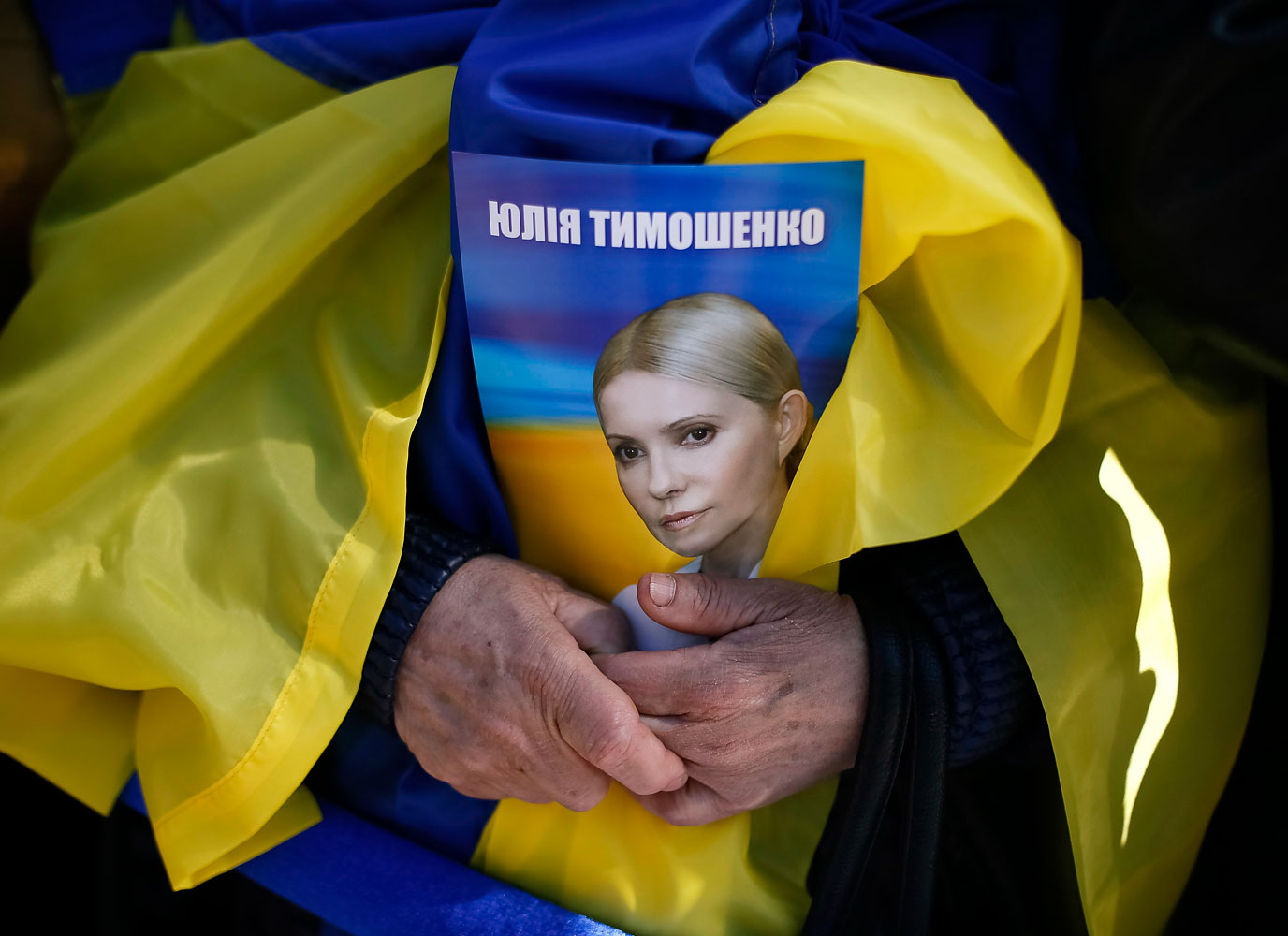 A supporter of former Prime Minister Yulia Tymoshenko in central Kiev on March 29, 2014