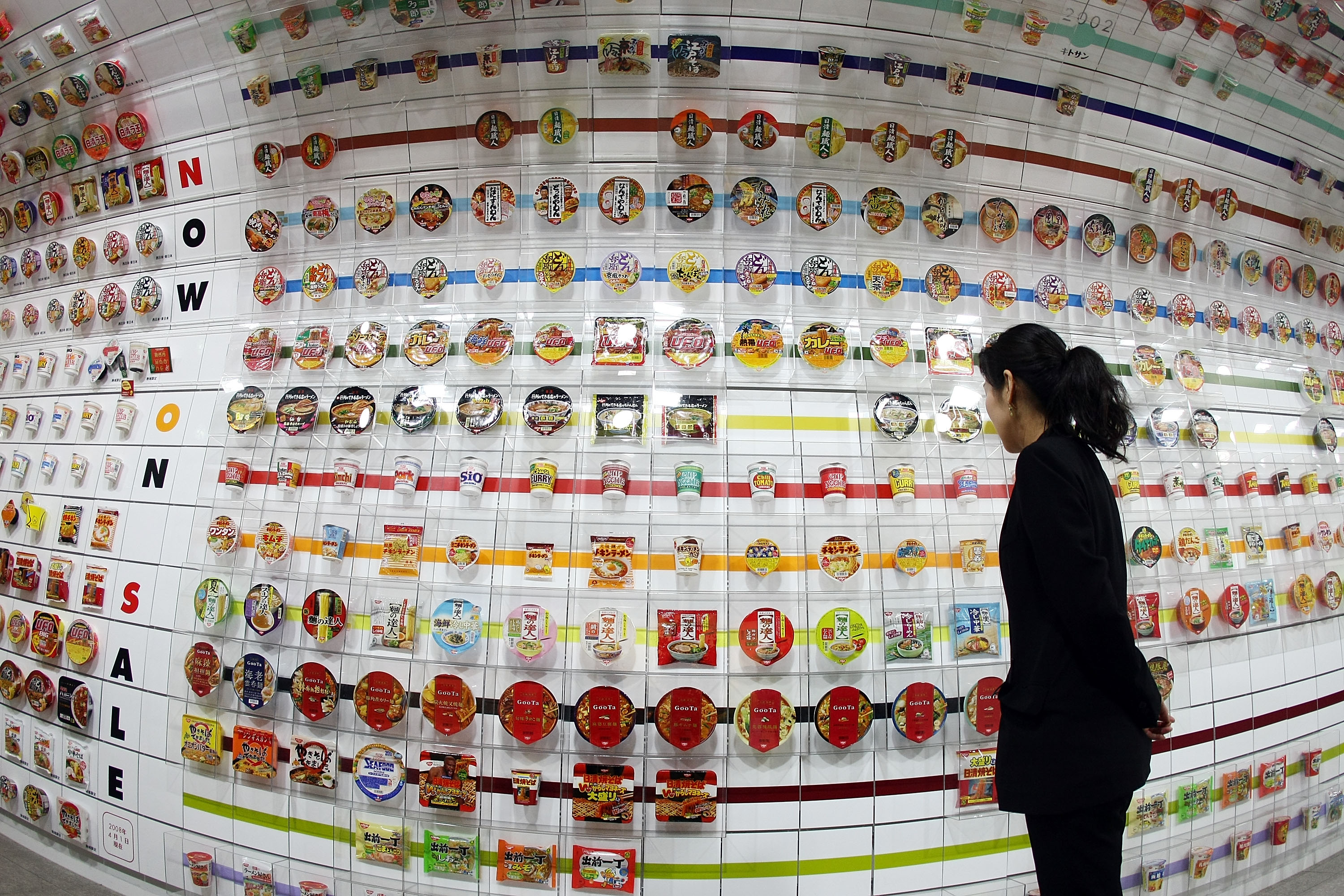 Instant cup noodles are on display at the Instant Ramen Museum on April 8, 2008 in Osaka, Japan.