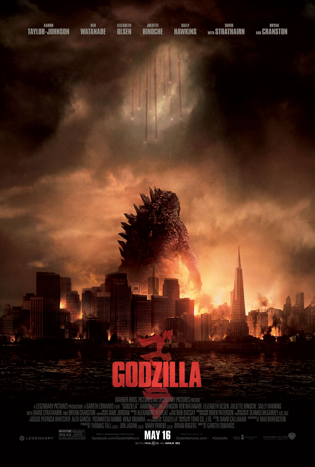 Poster for the upcoming reboot of  Godzilla