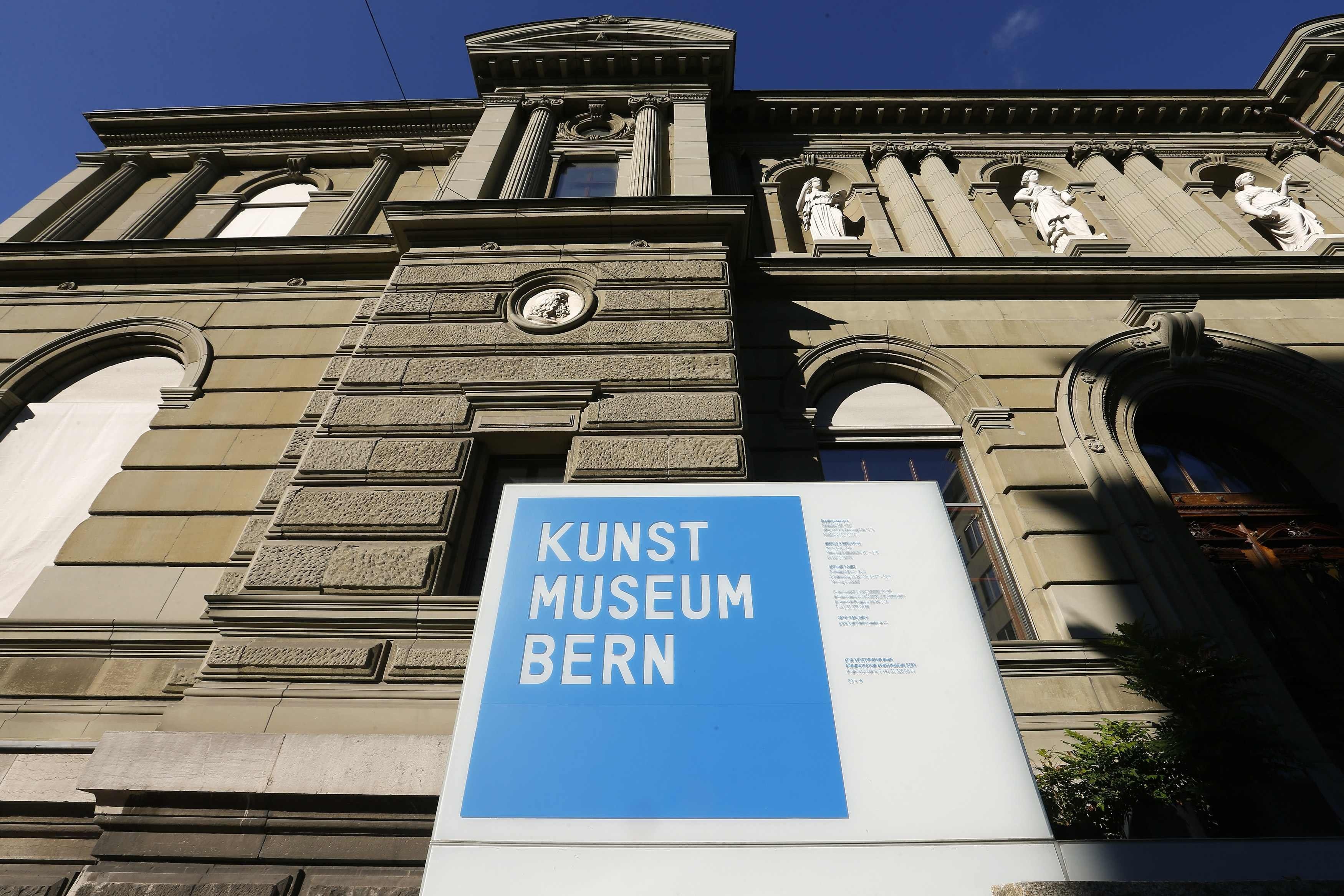 The facade of the Kunstmuseum Bern art museum is seen in the Swiss capital of Bern on May 7, 2014.