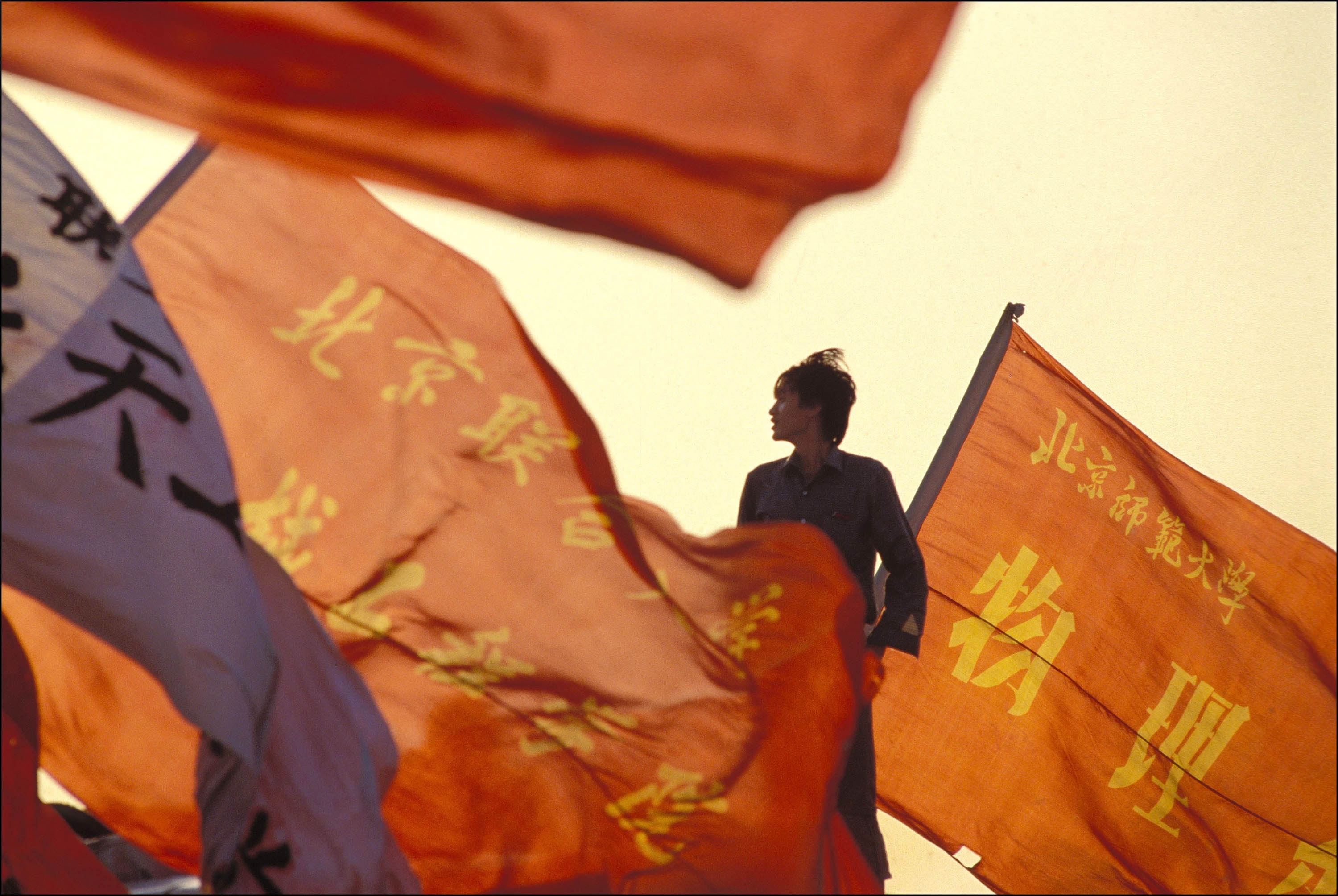 Standing tall                      A Chinese youth at a demonstration in Beijing's Tiananmen Square on June 1, 1989
