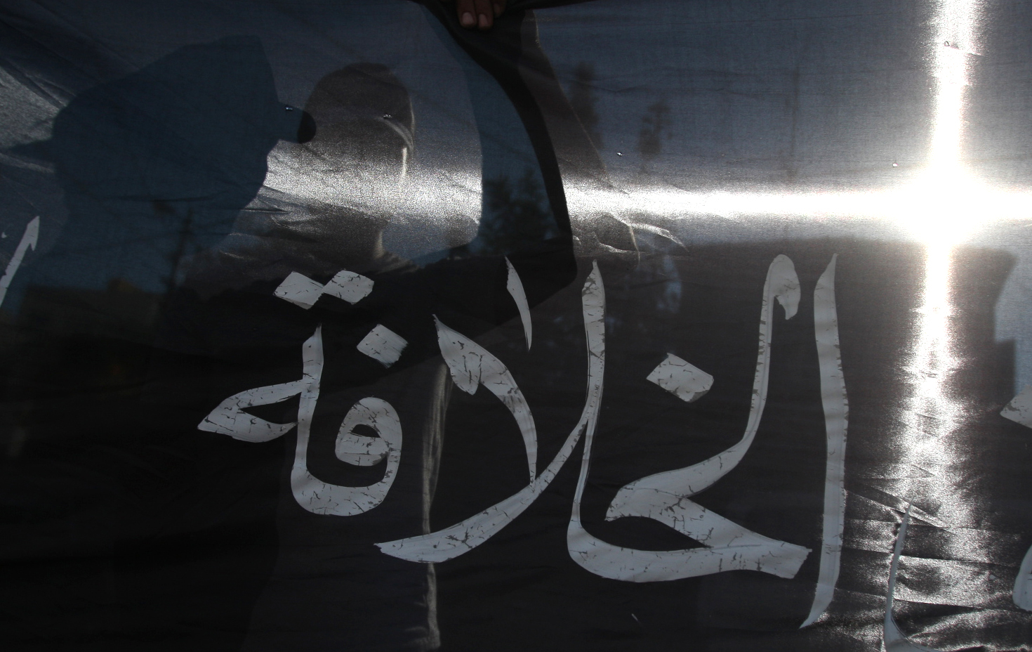 The Arabic word for  caliphate