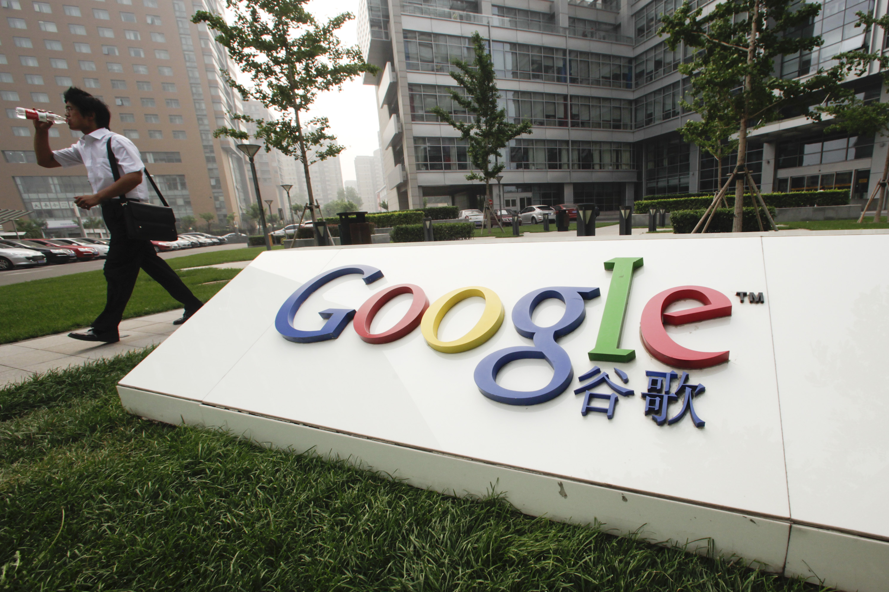 A pedestrian walks past Google Inc.'s China headquarters in Beijing, China, on Tuesday, June 29, 2010.