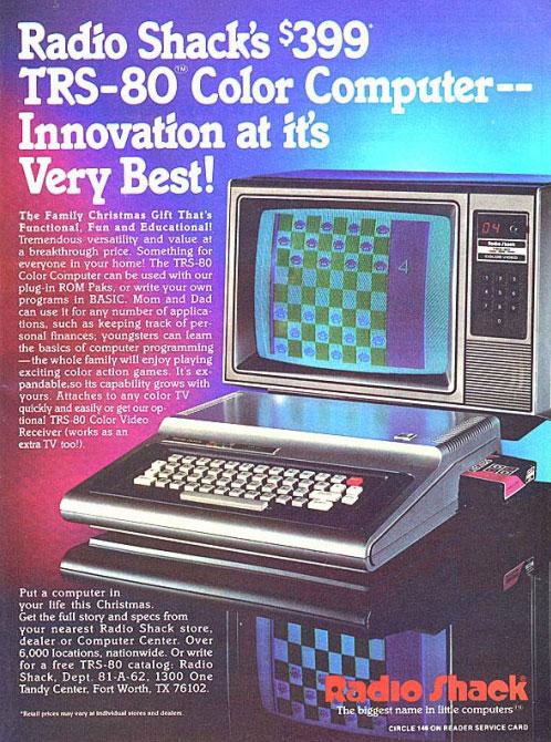 <b>1980</b>