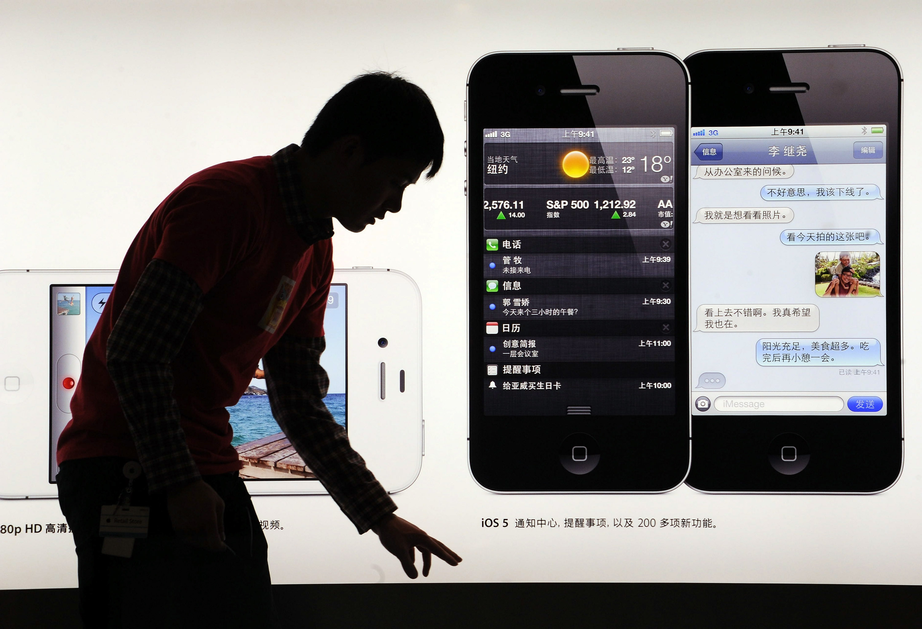 People wait outside an Apple store all night prior to the mainland release of iPhone 4S on January 12, 2012 in Beijing, China.