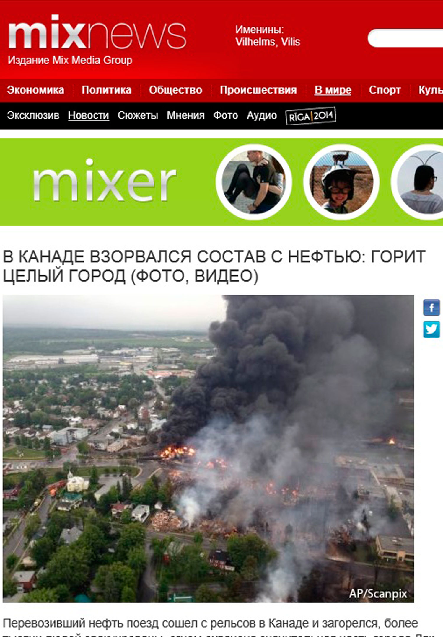 This picture published on Mix News allegedly shows the city of Sloviansk, Ukraine after a bombardment by the Ukrainian Army.
