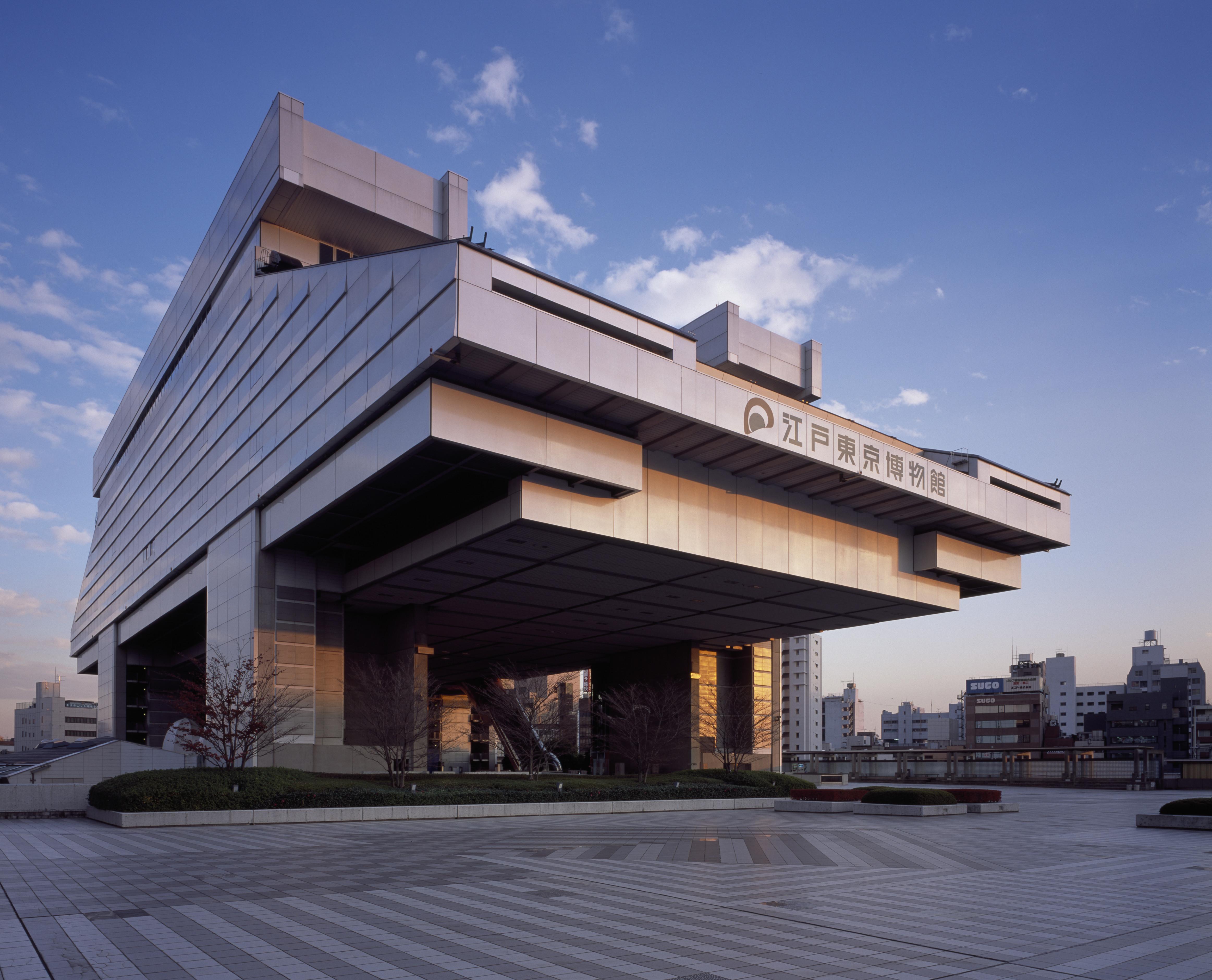 Edo-Tokyo Museum in Tokyo, Japan.