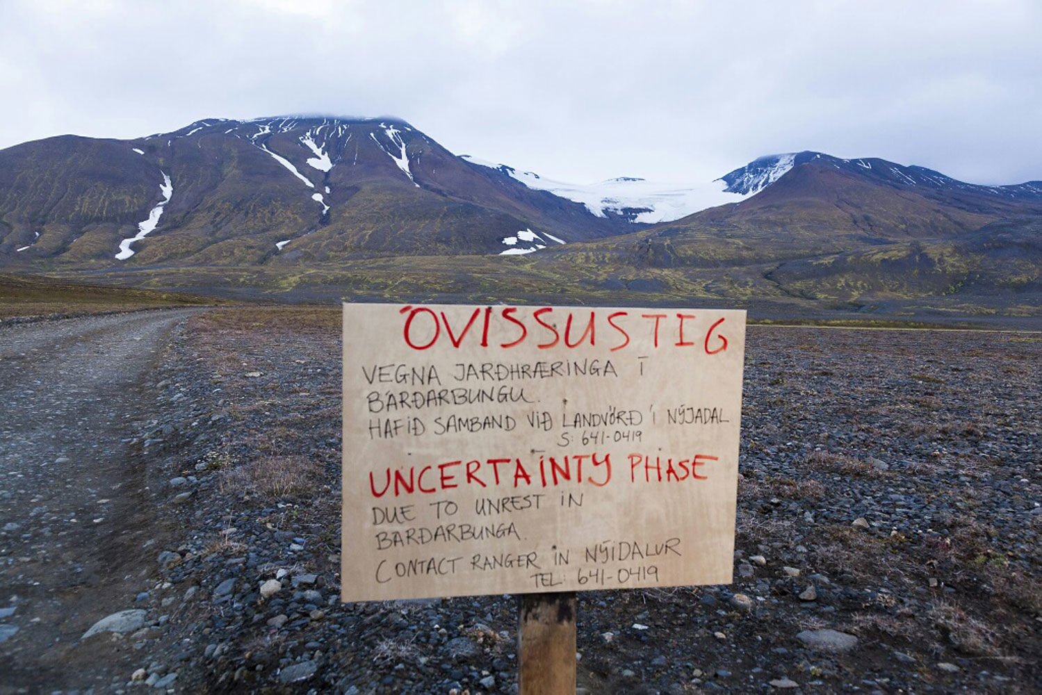 A general view of a road closure to the Vattnajokull glacier the site of the Bardarbunga volcano under the Dyngjujokull ice cap in Iceland, Aug. 24, 2014.
