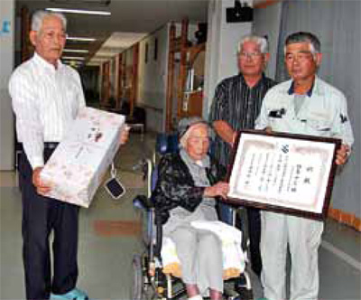 Nabi Tajima was born on Aug. 4, 1900 and is 114 years old.