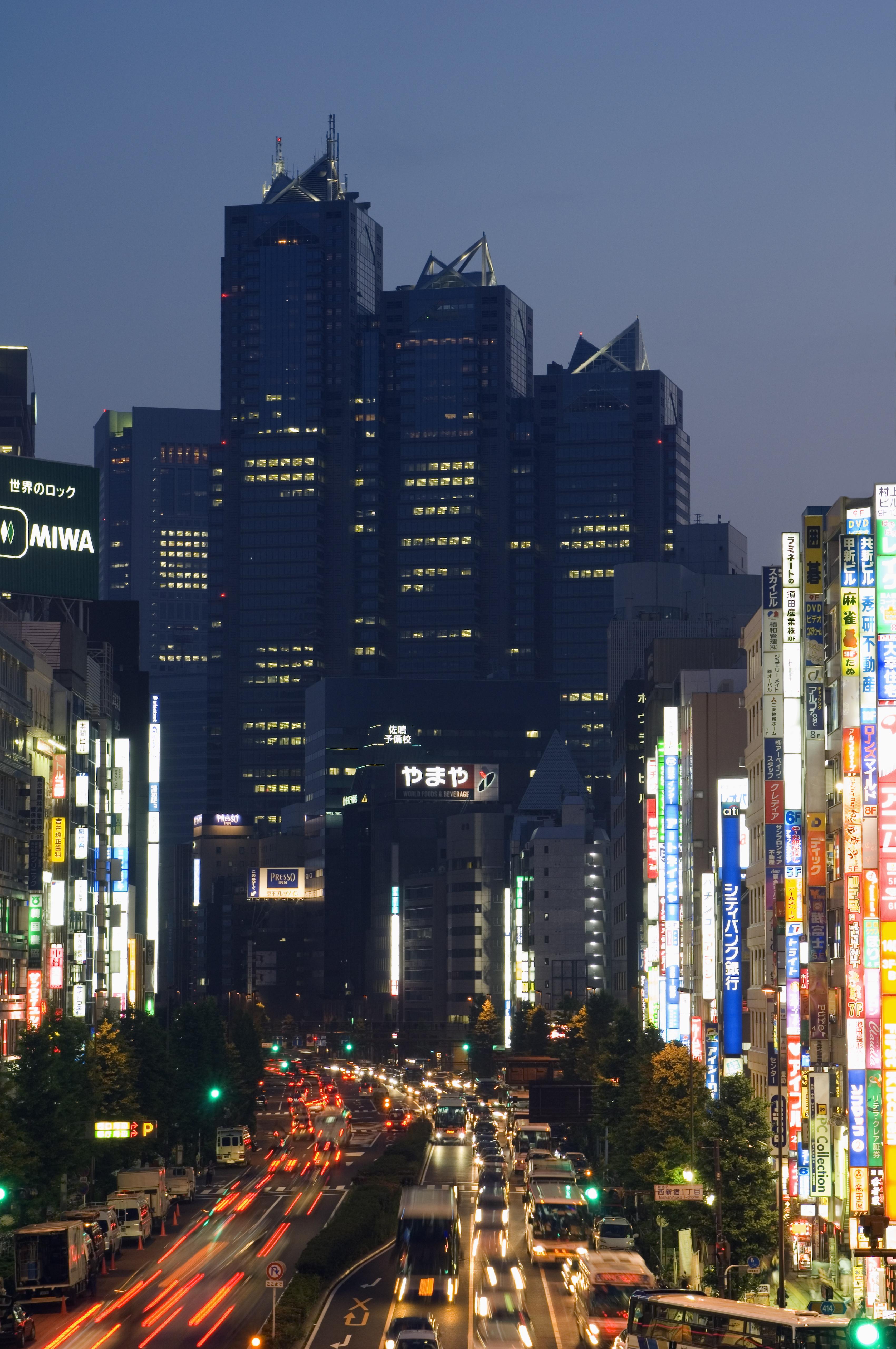 The Park Hyatt Hotel, location of the film Lost in Translation, in Tokyo, Japan.