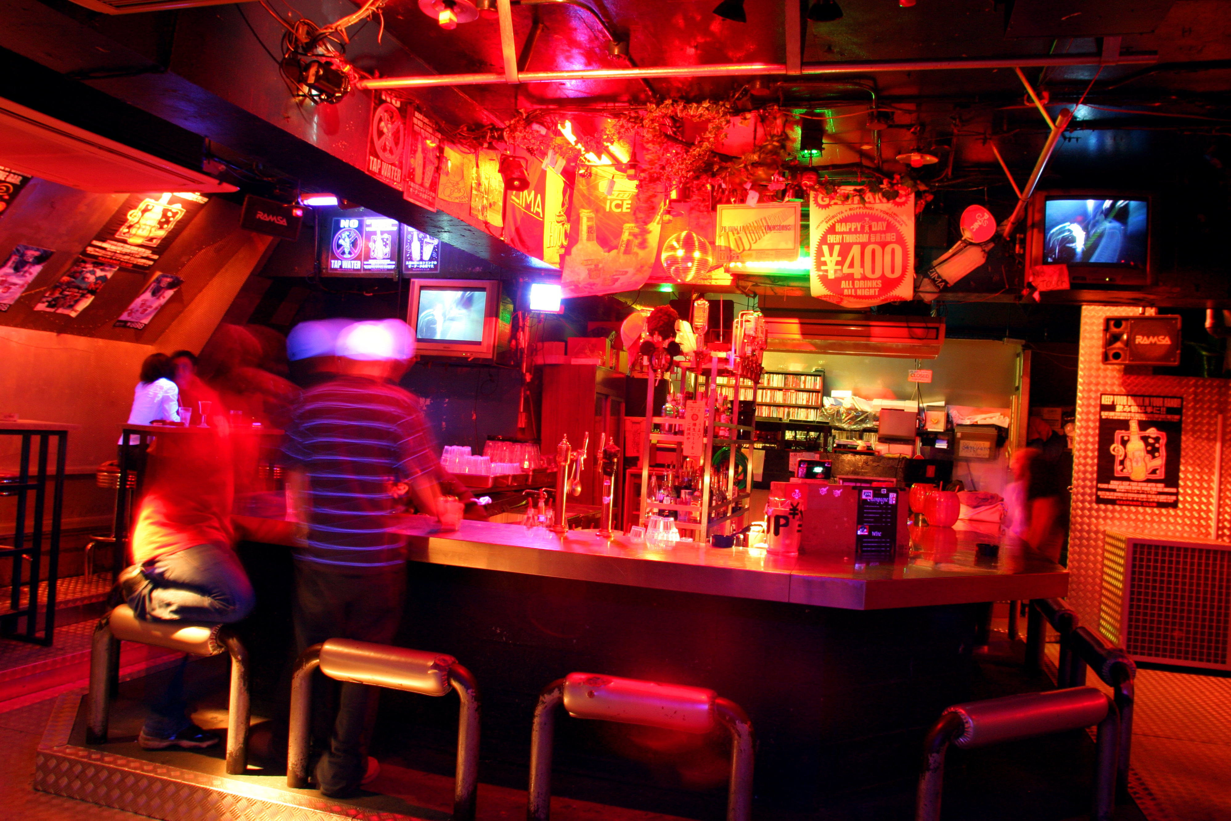 A bar in the Roppongi district, Tokyo.