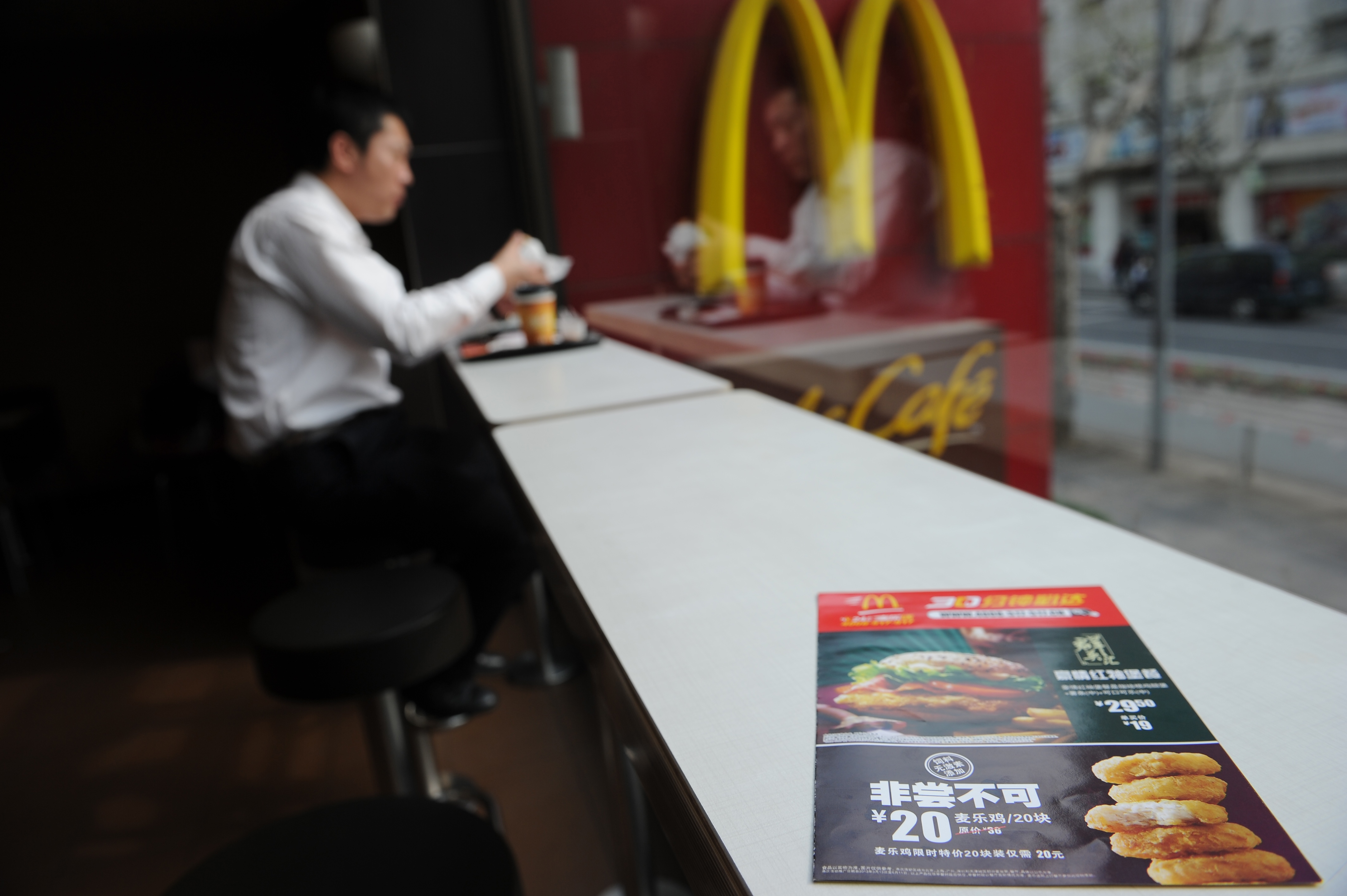 A leaflet on a table in McDonald's advertises discount on chicken McNuggets at a branch in Shanghai on April 9, 2013.