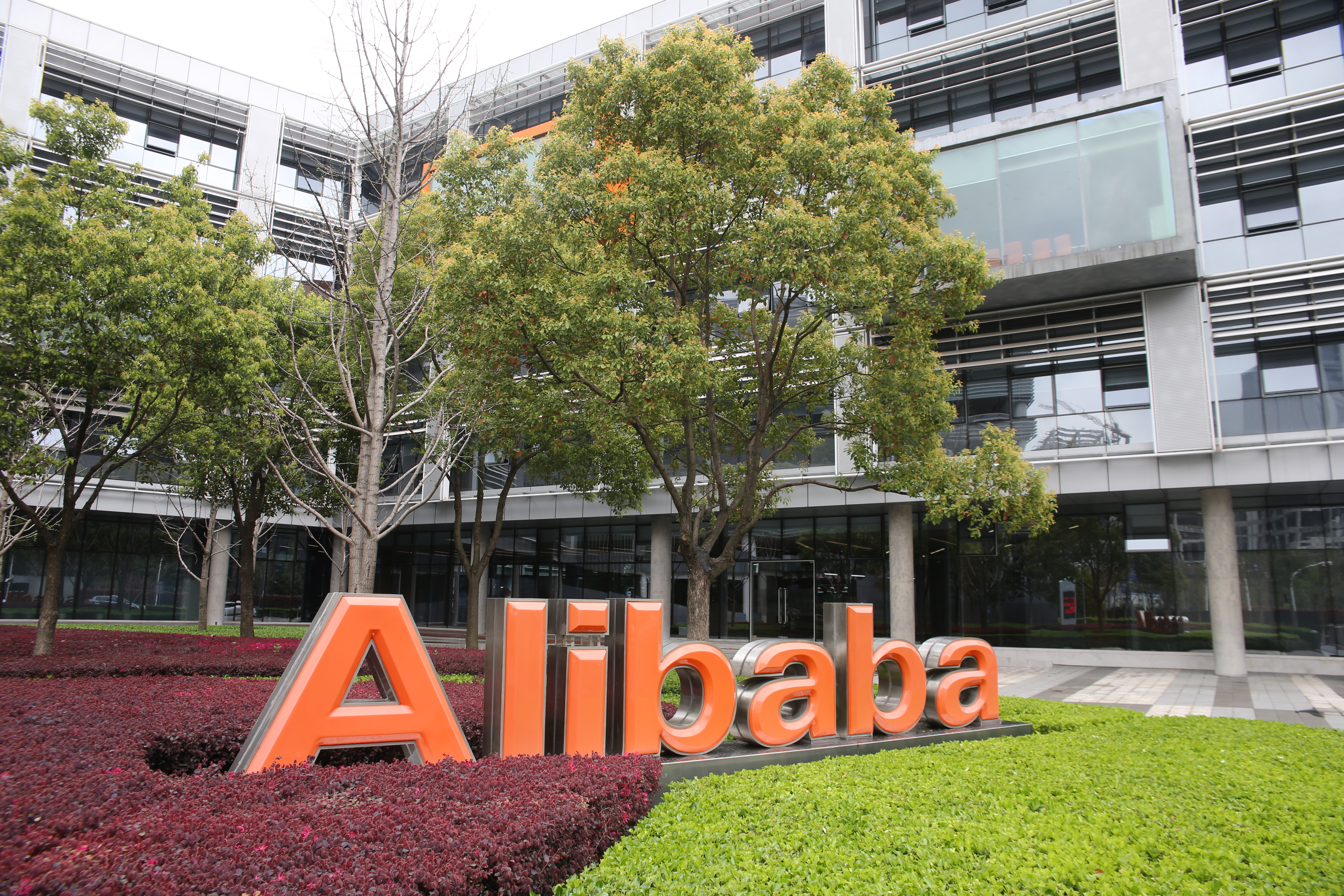 Alibaba Group headquarters on March 29, 2014 in Hangzhou, China.