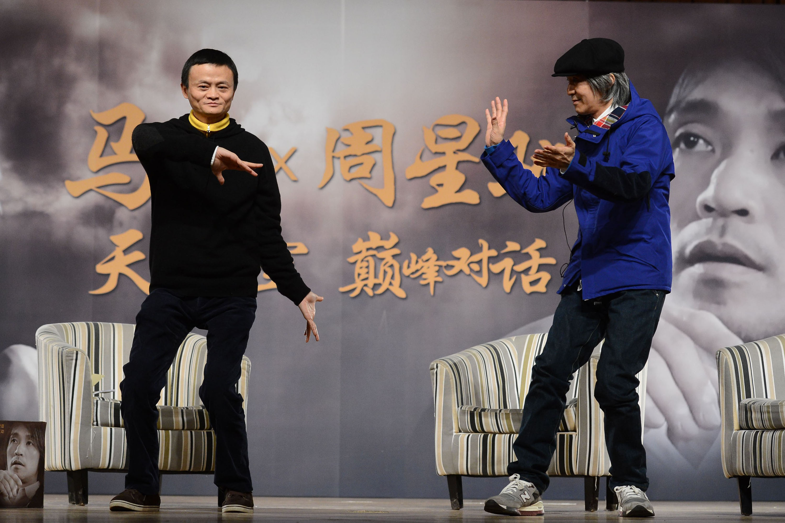 Ma doesn't mind practicing Tai Chi in public. Here he and Hong Kong comedian Stephen Chow enjoy the ancient martial art at the Communication University of China in Beijing in January, 2013.
