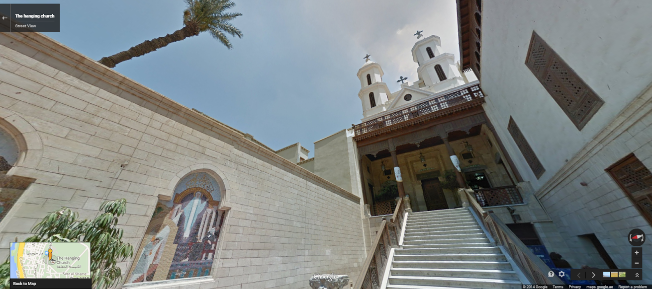 The Hanging Church in Cairo. Click here to view in Google Street View.