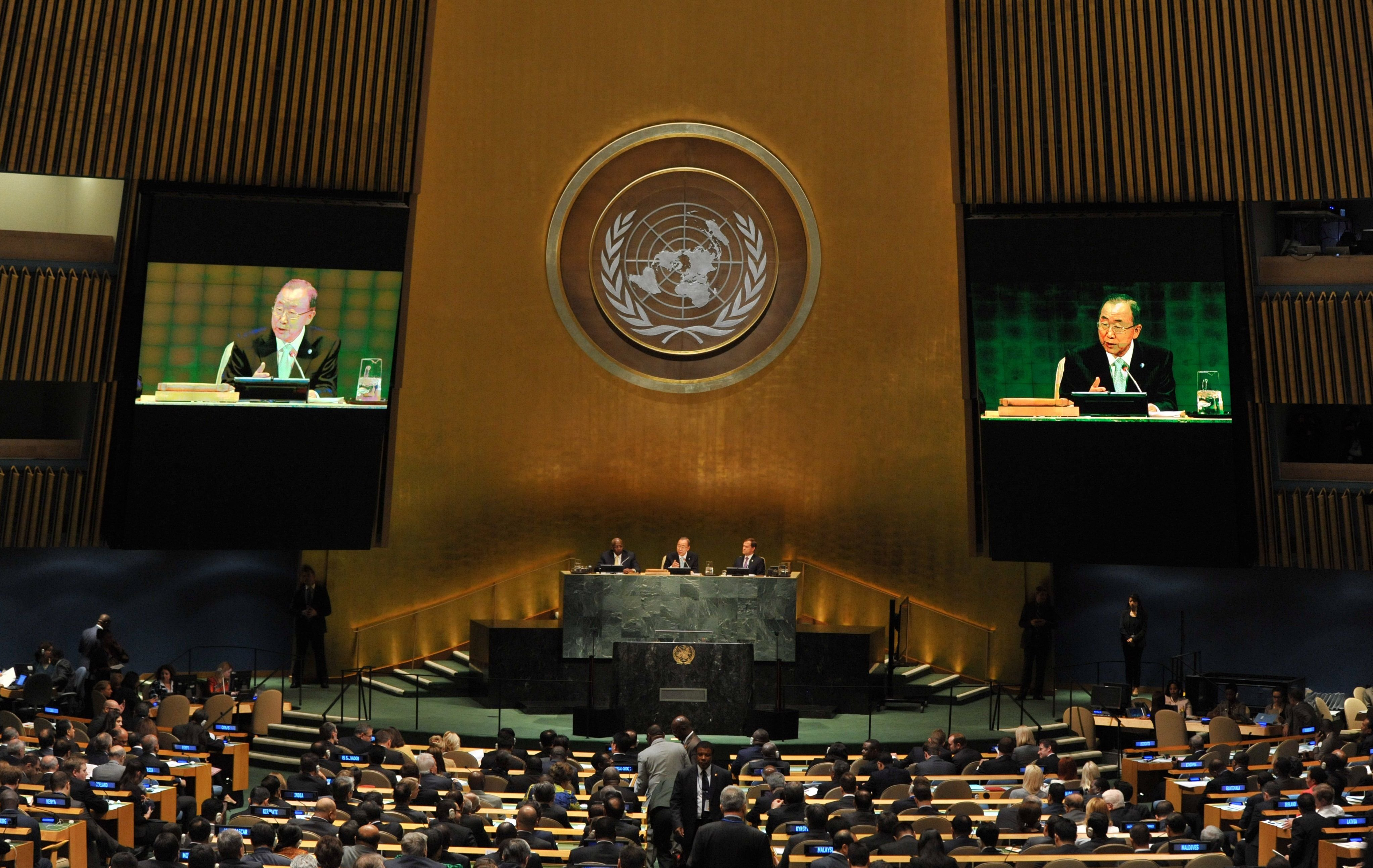 UN Secretary-General Ban Ki-moon speaks during the Opening Session of the Climate Change Summit at the United Nations in New York City on Sept. 23, 2014.
