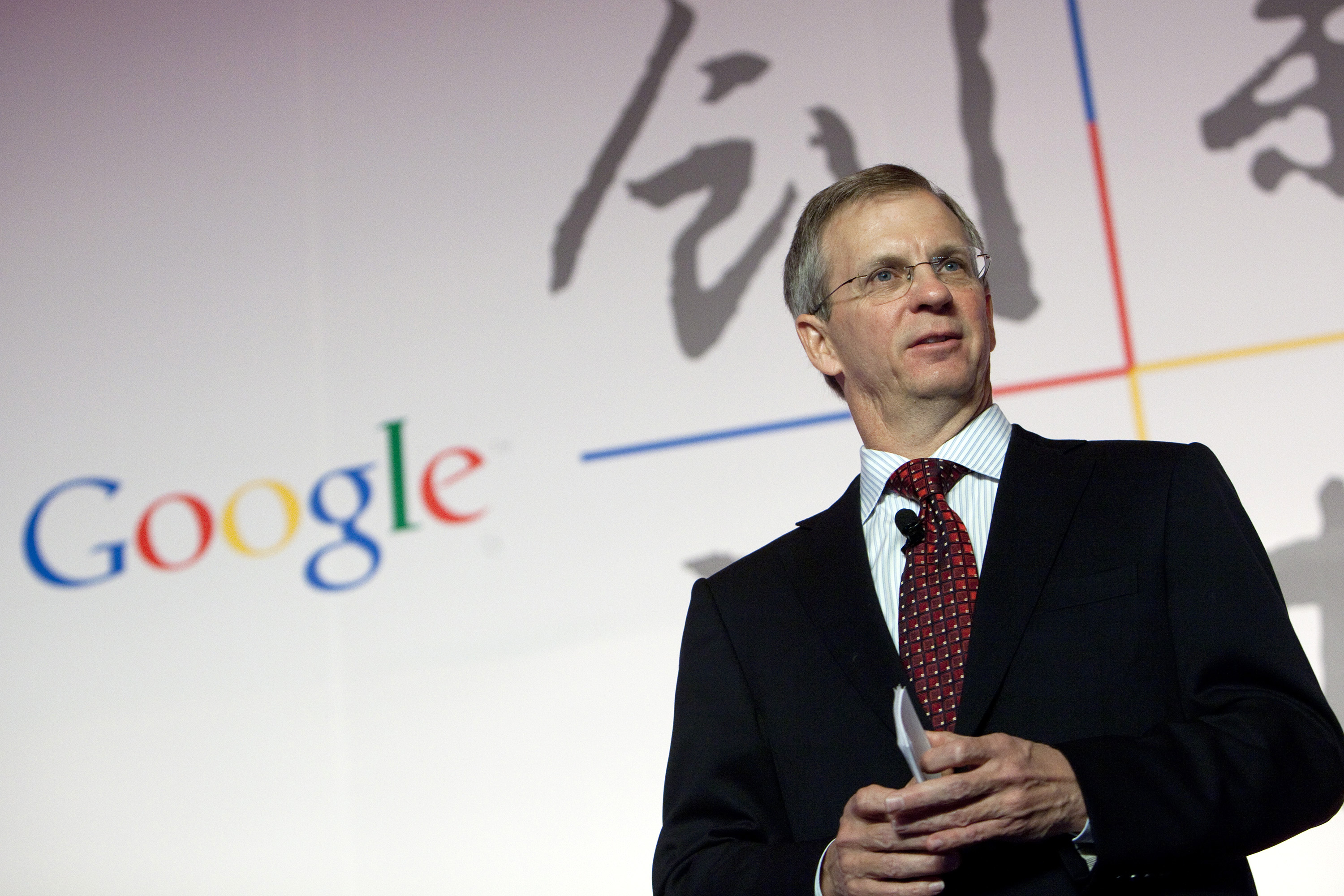 Robert Alan Eustace, Google Inc.'s senior vice president for engineering, speaks at the Google Innovation Forum in Beijing, China, on Tuesday, Dec. 7, 2010.