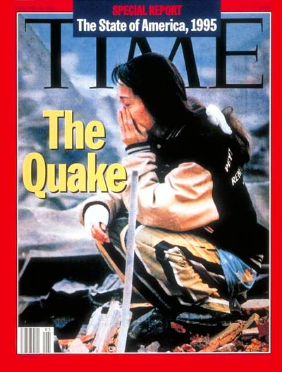 The Jan. 30, 1995, cover of TIME