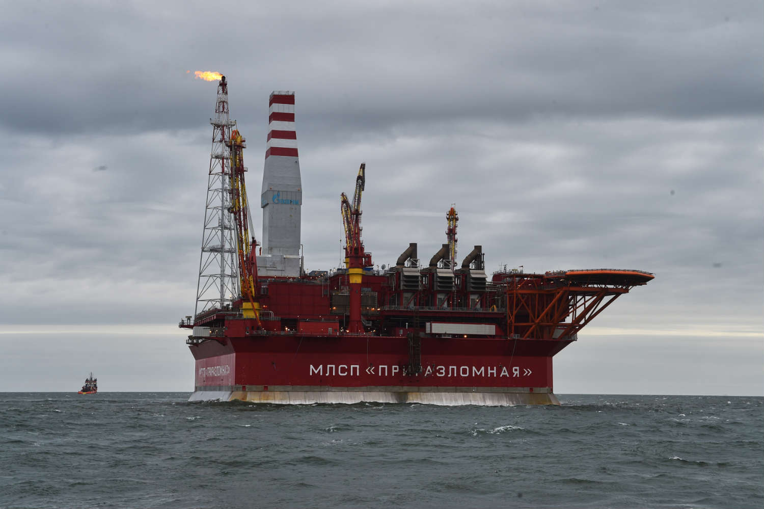 Russia will look to tap Arctic resources of oil and gas